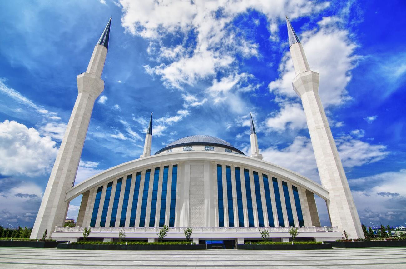 Ahmet-Hamdi-Akseki-Camii-Ankara