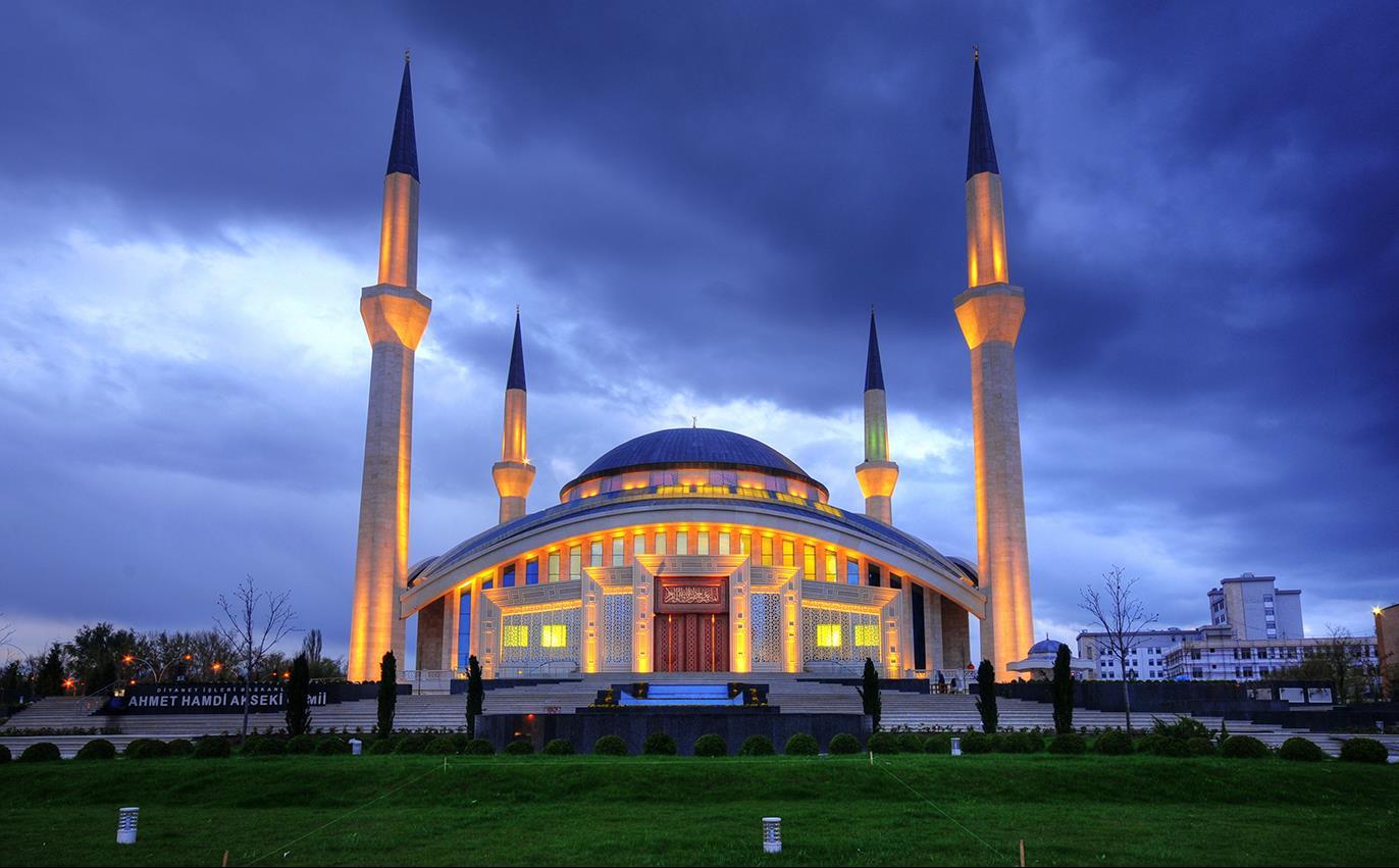 Ahmet-Hamdi-Akseki-Camii